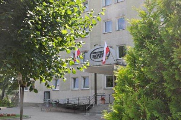 Hostel Augustow - фото 22