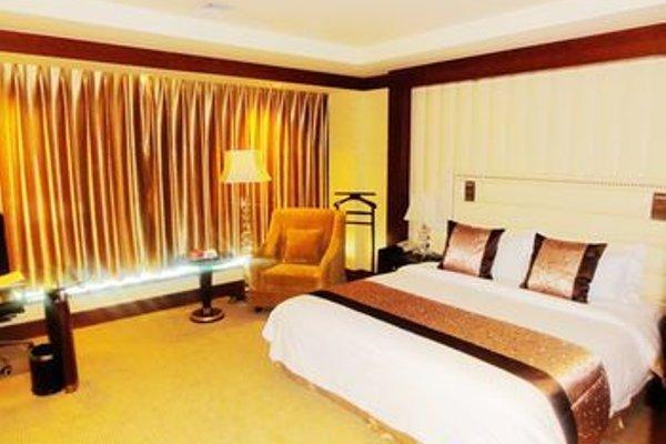 Jinjiang International Hotel Tangshan - фото 50