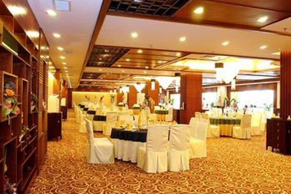 Jinjiang International Hotel Tangshan - 11
