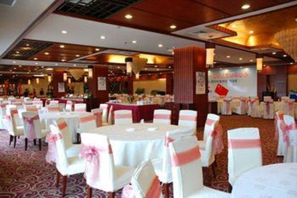 Jinjiang International Hotel Tangshan - фото 12