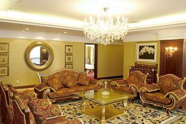Jinjiang International Hotel Tangshan - фото 14