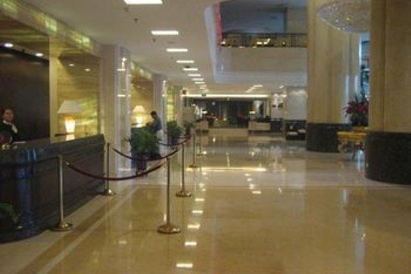 Jinjiang International Hotel Tangshan - фото 15