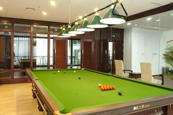 Jinjiang International Hotel Tangshan - фото 16