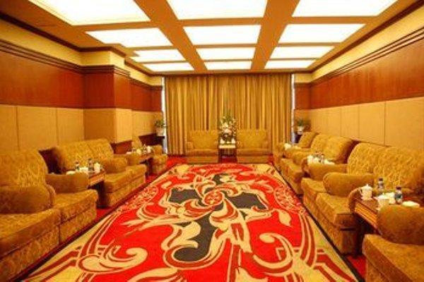 Jinjiang International Hotel Tangshan - фото 19