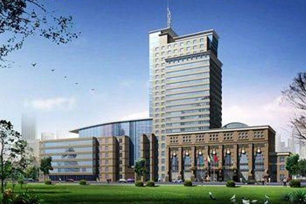 Jinjiang International Hotel Tangshan - фото 22