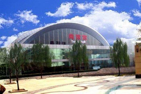 Jinjiang International Hotel Tangshan - фото 23