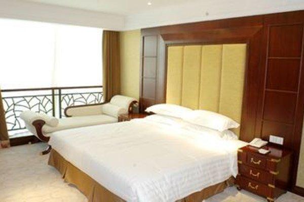 Jinjiang International Hotel Tangshan - фото 4