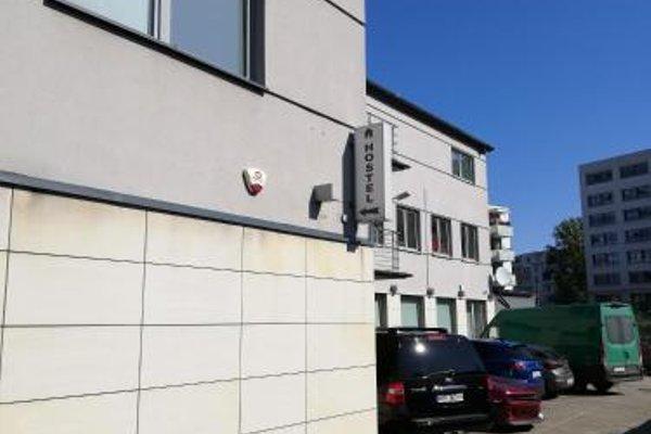 Sport Hostel - фото 20