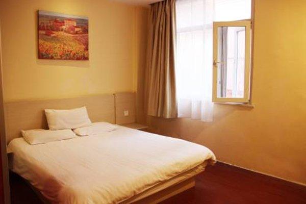 Hanting Express Handan Ling Xibei Avenue - фото 37
