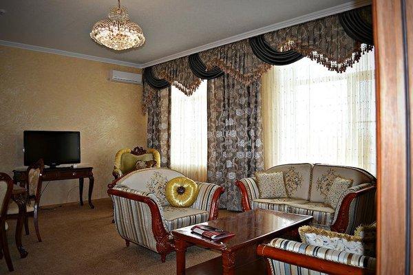 Отель Надежда - фото 49