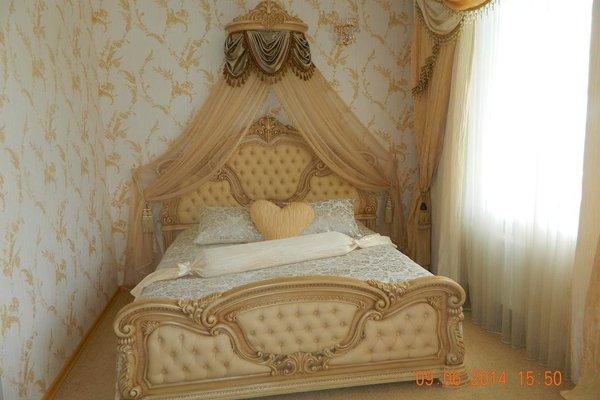 Отель Надежда - фото 20