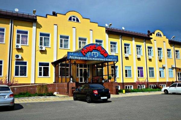 Отель Надежда - фото 23