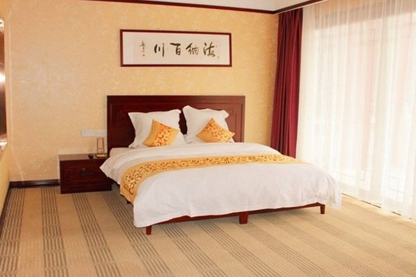 Xizhi Hotel - 3