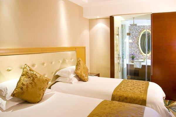 Ningbo Zhenhe Hotel - фото 5
