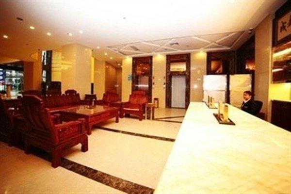 Chengdu Jinmao Holiday Hotel - фото 8