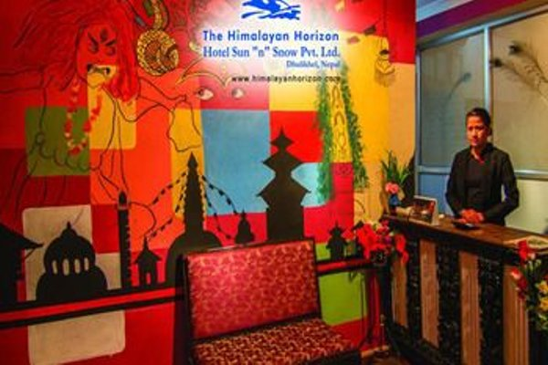 Himalayan Horizon- Dhulikhel Hotel - фото 8