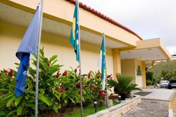 Aram Natal Mar Hotel - фото 15