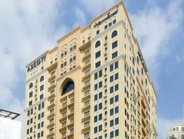Гестхаус Hyatt Residences Doha West Bay