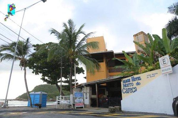 Hotel Morro do Careca - фото 14