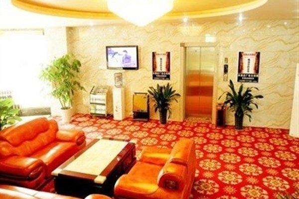 Xinyuan Hotel - Chengdu - фото 3