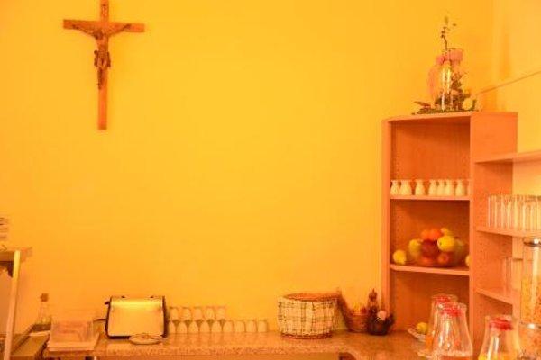 Gastehaus im Priesterseminar Salzburg - фото 7