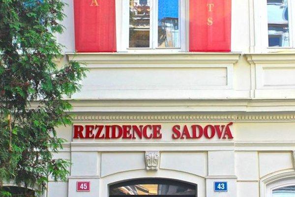 Rezidence Sadova - фото 21