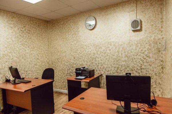 Sharjah Carlton Hotel - фото 12