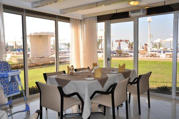 Sharjah Carlton Hotel - фото 9
