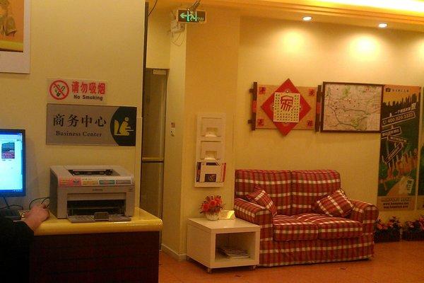 Home Inn Guangzhou Shangxiajiu Commercial Pedestrian Street - 10