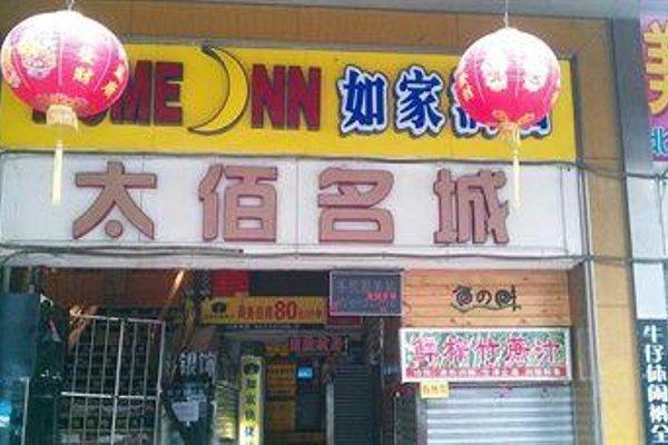 Home Inn Guangzhou Shangxiajiu Commercial Pedestrian Street - 13