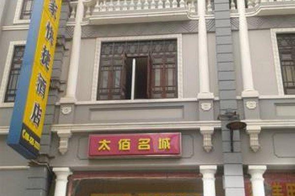 Home Inn Guangzhou Shangxiajiu Commercial Pedestrian Street - 15