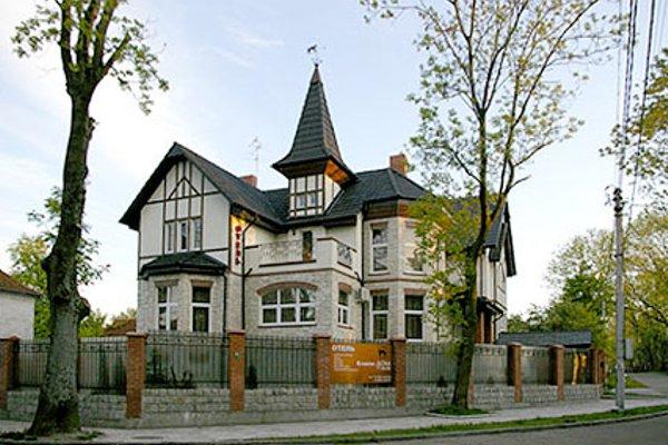 Кошкин Дом - 13
