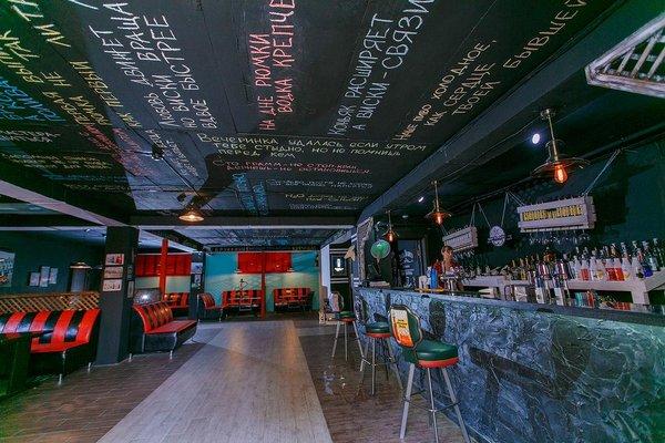 Отель Понтос - фото 18
