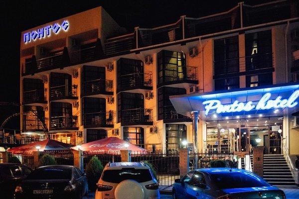 Отель Понтос - фото 20
