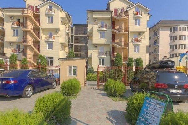 Гостевой дом Золотое Руно - 23