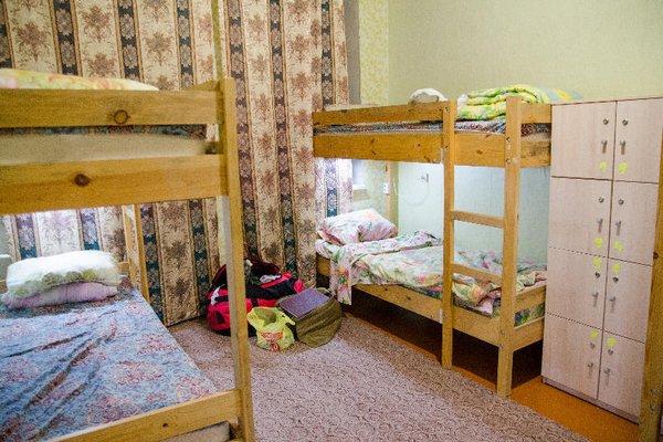 Хостел «Ulan Ude Travellers House» - фото 30