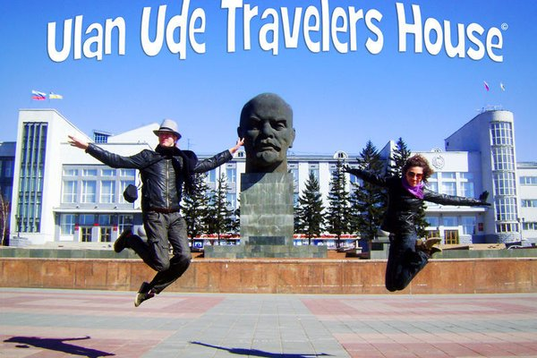 Хостел «Ulan Ude Travellers House» - фото 15