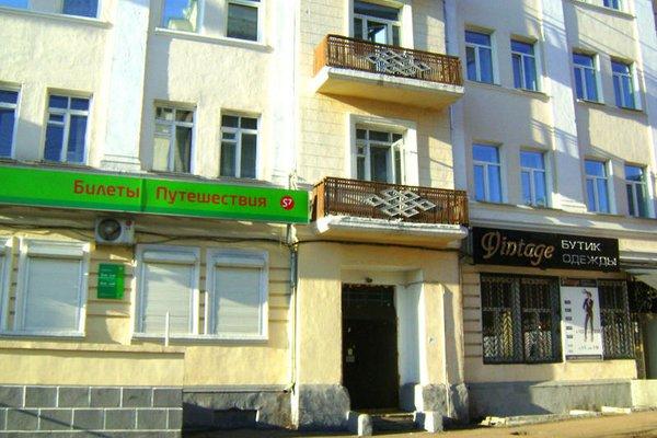 Хостел «Ulan Ude Travellers House» - фото 19