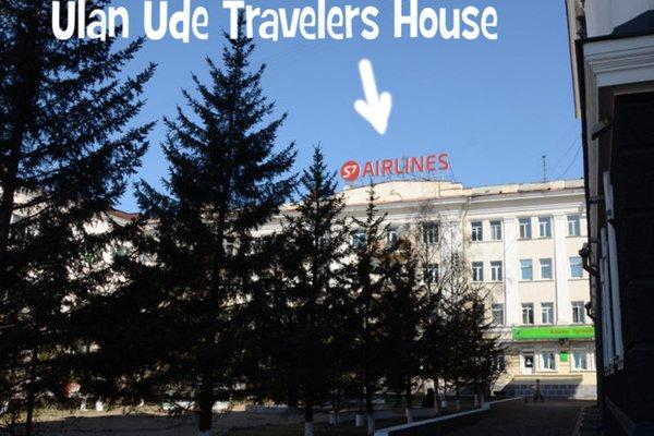Хостел «Ulan Ude Travellers House» - фото 20