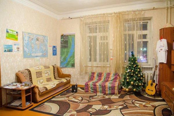 Хостел «Ulan Ude Travellers House» - фото 7