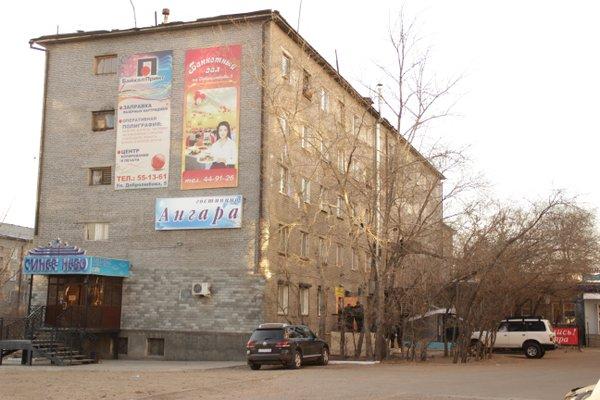 Гостиница Ангара - фото 13