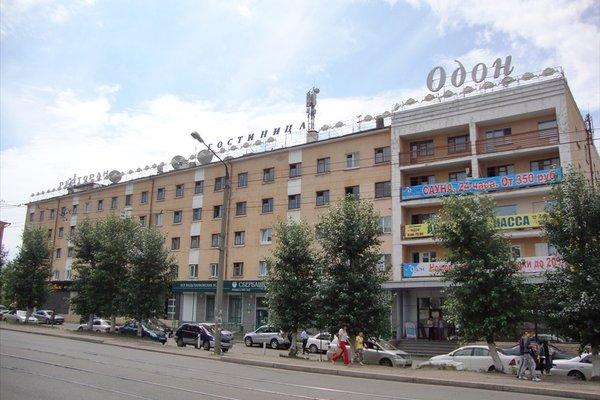Гостиничный Комплекс Одон - фото 22