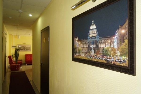 Отель «Прага» - фото 20