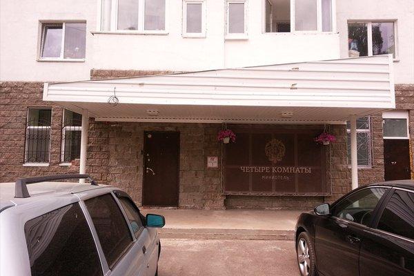 Мини-отель «Четыре комнаты» - фото 22