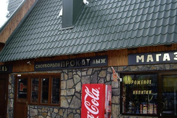 Когутай Отель - фото 6