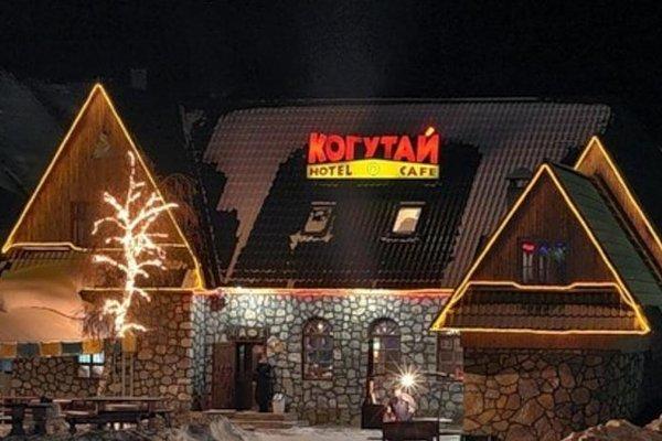 Когутай Отель - фото 9
