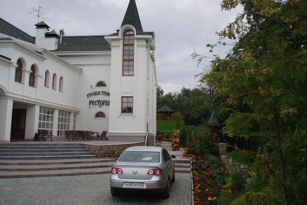 Отель Кремлевский - фото 23