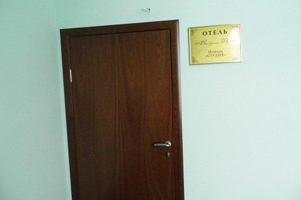 Отель Екатеринин Двор на Улице Республики - фото 20