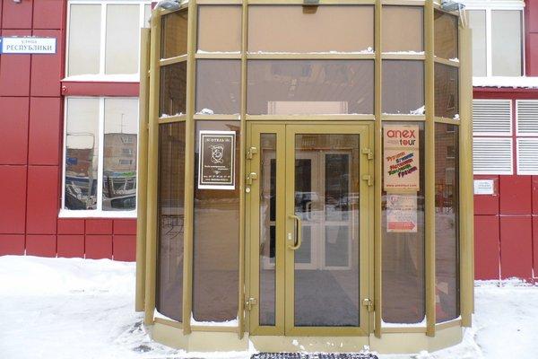 Отель Екатеринин Двор на Улице Республики - фото 21