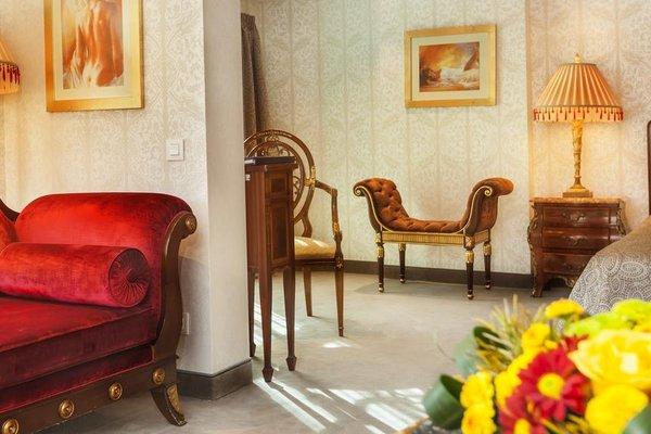 Отель «Рэдиссон Лазурная» - фото 7